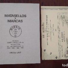 Sellos: MATASELLOS Y MARCAS ESTUDIO SOBRE LOS SELLOS DE 4 CUARTOS CUARTOS DE LAS EMISIONES DE 1856-1860-1862. Lote 128040043