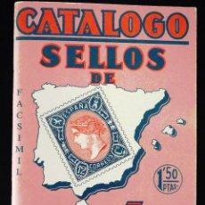 Sellos: CATÁLOGO SELLOS DE ESPAÑA. 1941. FACSÍMIL. R. DE LAMA. . Lote 128695095