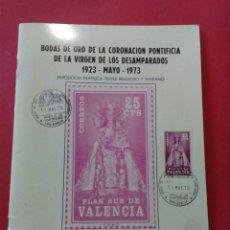 Sellos: BODAS DE ORO DE LA CORONACION PONTIFICIA DE LA VIRGEN DE LOS DESAMPARADOS. 1973. VALENCIA.. Lote 129353200