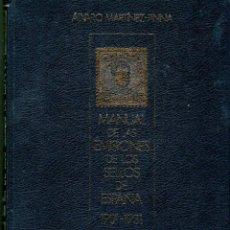 Sellos: MANUAL DE LAS EMISIONES DE LOS SELLOS DE ESPAÑA (1901/31-V:1-2-3)(1931/39-V:1-2-3)(1939/50-V:1-2-3). Lote 130707219