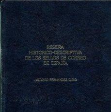 Sellos: RESEÑA HISTORICO-DESCRIPTIVA DE LOS SELLOS DE CORREO EN ESPAÑA (ANTONIO FERNANDEZ DURO-1881). Lote 130710614