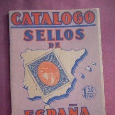 Sellos: CATALOGOS DE SELLOS DE ESPAÑA 1941. RICARDO DE LAMA.. Lote 130857328