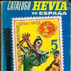 Sellos: CATÁLOGO HEVIA DE ESPAÑA 1965 - EX-COLONIAS Y PROVINCIAS AFRICANAS.. Lote 131091440