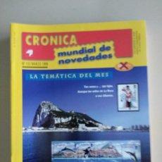 Francobolli: CRONICA MUNDIAL DE NOVEDADES. Lote 131158176