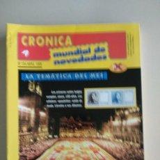 Francobolli: CRONICA MUNDIAL DE NOVEDADES. Lote 131158256