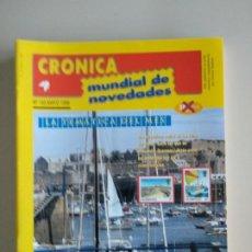 Francobolli: CRONICA MUNDIAL DE NOVEDADES. Lote 131158344