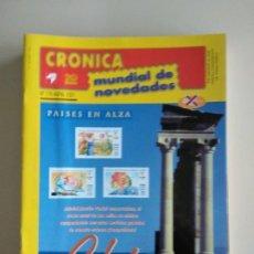 Francobolli: CRONICA MUNDIAL DE NOVEDADES. Lote 131160672