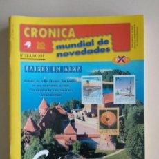 Francobolli: CRONICA MUNDIAL DE NOVEDADES. Lote 131160760