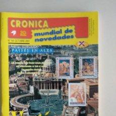 Francobolli: CRONICA MUNDIAL DE NOVEDADES. Lote 131160972