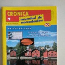 Francobolli: CRONICA MUNDIAL DE NOVEDADES. Lote 131161096