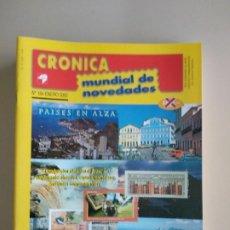 Francobolli: CRONICA MUNDIAL DE NOVEDADES. Lote 131161212