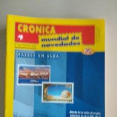 Francobolli: CRONICA MUNDIAL DE NOVEDADES. Lote 131161292