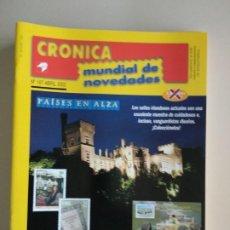 Francobolli: CRONICA MUNDIAL DE NOVEDADES. Lote 131161468