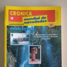 Francobolli: CRONICA MUNDIAL DE NOVEDADES. Lote 131161668