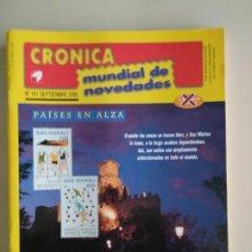 Francobolli: CRONICA MUNDIAL DE NOVEDADES. Lote 131162668