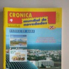 Francobolli: CRONICA MUNDIAL DE NOVEDADES. Lote 131162720