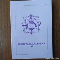 Sellos: DISCURSOS: ACADEMIA HISPANICA DE FILATELIA - N° 6 - SELLOS FALSOS POSTALES ESPAÑOLES. Lote 132298206