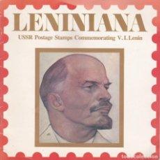 Sellos: CATALOGO - LENINIANA. USSR POSTAGE STAMPS COMMEMORATING V.I. LENIN (EN INGLES). Lote 132740058