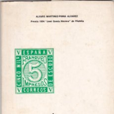 Sellos: ANTEPROYECTO DEL CATALOGO DE SELLOS DE ESPAÑ (ALVARO MARTINEZ-PINNA ALVAREZ). Lote 133214230