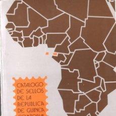 Sellos: CATÁLOGO DE SELLOS DE LA REPÚBLICA DE GUINEA ECUATORIAL. 1976. Lote 133870034