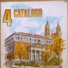 Sellos: CATÁLOGO EXPAMER HISTORIA POSTAL 1980. Lote 133871137
