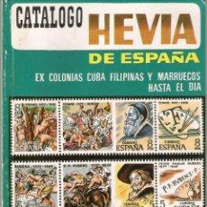 Sellos: CATALOGO HEVIA ESPAÑA COLONIAS FISCALES 1978. Lote 133871545