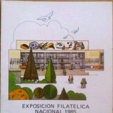Sellos: CATÁLOGO EXFILNA HISTORIA POSTAL 1985. Lote 133872514