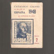 Sellos: CATALOGO DE SELLOS ESPAÑA 1948 USADO EN BUEN ESTADO. Lote 135008886