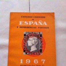 Sellos: CATALOGO ESPAÑA - 1967. Lote 135692631