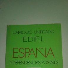 Sellos: CATALOGO UNIFICADO EDIFIL ESPAÑA 1972. Lote 135716819