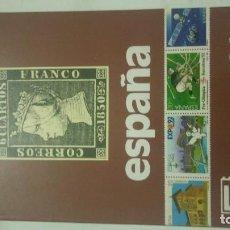 Briefmarken - CATALOGO UNIFICADO DE SELLOS EDIFIL 1991 - 135718067