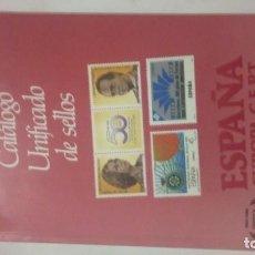 Briefmarken - CATALOGO UNIFICADO DE SELLOS EDIFIL ESPAÑA 1989 - 135719539