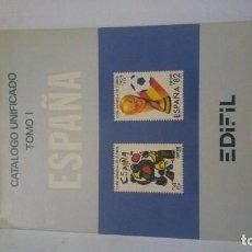 Sellos: CATALOGO UNIFICADO ESPAÑA TOMO I EDIFIL 1983. Lote 135719979