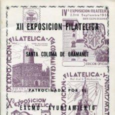 Sellos: XII EXPOSICIÓN FILATÉLICA-SANTA COLOMA DE GRAMANET-1972-CON SELLO Y MATASELLOS PRIMER DÍA.-MUY RARO. Lote 135742338