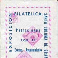 Sellos: XIII EXPOSICIÓN FILATÉLICA-SANTA COLOMA DE GRAMANET-1974-CON SELLO Y MATASELLOS PRIMER DÍA.-MUY RARO. Lote 135742402