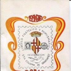 Sellos: XIV EXPOSICIÓN FILATÉLICA-SANTA COLOMA DE GRAMANET-1976-CON SELLO Y MATASELLOS PRIMER DÍA.-MUY RARO. Lote 135742466