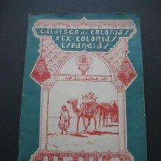 Sellos: CATALOGO DE COLONIAS Y EX-COLONIAS ESPAÑOLAS. HEVIA 1949. Lote 138359802