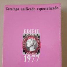 Sellos: CATÁLOGO UNIFICADO ESPECIALIZADO EDIFIL 1977 ESPAÑA Y DEPENDENCIAS POSTALES. Lote 139581682