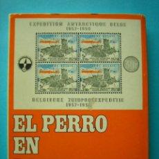 Sellos: FILATELIA - LIBRO - EL PERRO EN LA FILATELIA - TRINO MACIA PONS - COL. LA CORNETA Nº 19/20 AÑO 1972. Lote 140026094