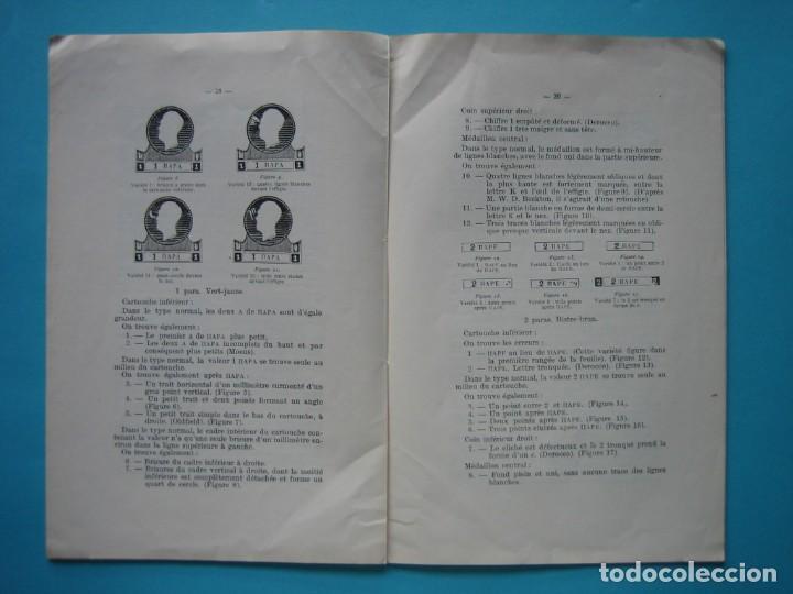 Sellos: FILATELIA LIBRO HISTORIA POSTAL DEl PRINCIPADO DE SERBIA 1866 A 1880 EDITADO EN 1927 - VER FOTOS - Foto 3 - 140033410