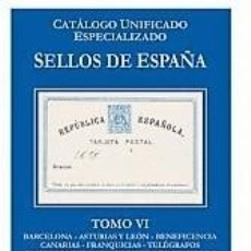 Sellos: CATALOGO EDIFIL ESPECIALIZADO TOMO VI. Lote 145757346