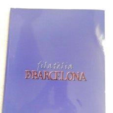 Sellos: FILATÉLIA DE BARCELONA - OCTUBRE 2011. Lote 145801670