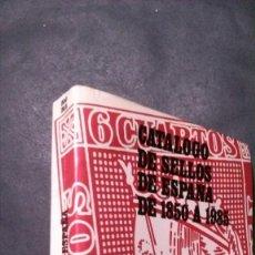 Sellos: CATÁLOGO DE SELLOS DE ESPAÑA DE 1850 A 1985-FILABO. Lote 145905626