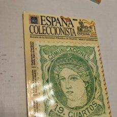 Sellos: REVISTA ESPAÑA COLECCIONISTA EXFILNA 2010. Lote 146045312