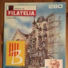Sellos: RF - REVISTA DE FILATELIA Nº 280. Lote 190870651