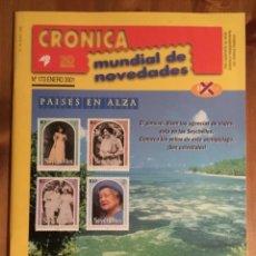 Sellos: CRÓNICA MUNDIAL DE NOVEDADES Nº173. Lote 146163622