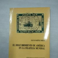 Sellos - EL DESCUBRIMIENTO DE AMÉRICA EN LA FILATELIA MUNDIAL - 146309866