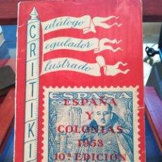 Sellos: CATALOGO REGULADOR ILUSTRADO CRITIKIAN-ESPAÑA Y COLONIAS-1953+ 2 SOBRES FIDAQ CONGRESS 1981. Lote 146516650