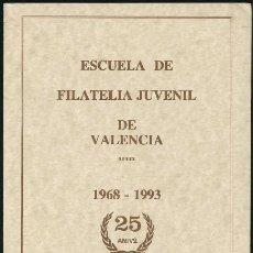 Sellos: ESCUELA DE FILATELIA JUVENIL DE VALENCIA, 1968-1993. Lote 147128726