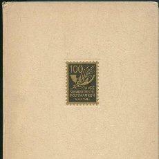 Sellos: ZURICH - SUIZA 1943 - 100 JAHRE SCHWEIZERISCHE POSTMARKEN 1843-1943. Lote 147133270